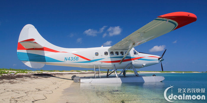 dry-tortugas-seaplane-excursion1.jpg