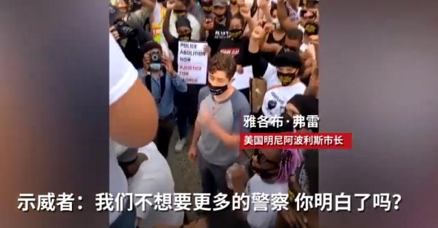 抗议者要求削减经费撤销警局,你认为没有警察能生活更美好吗?