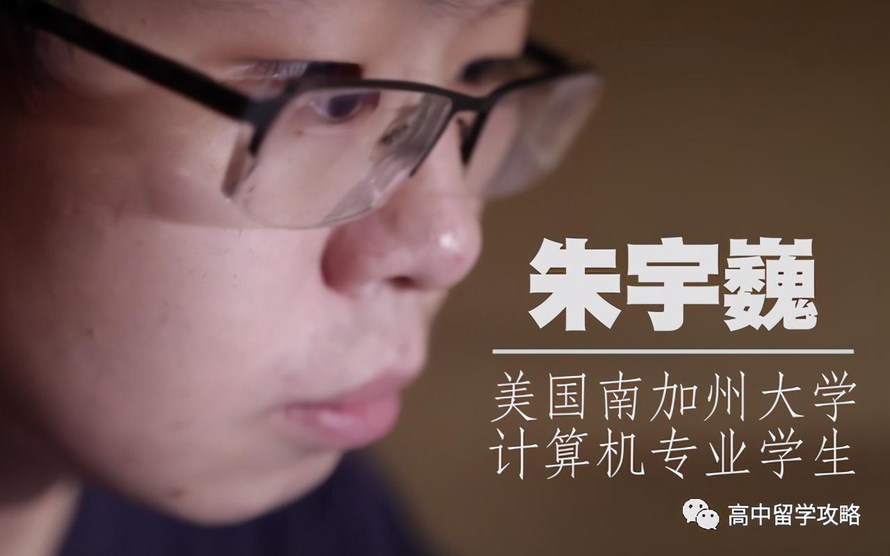 网友分享在meiguo.com上的图片