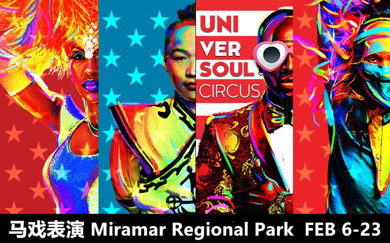 500x800 Miramar Regional Park