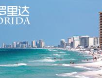 Florida 佛罗里达