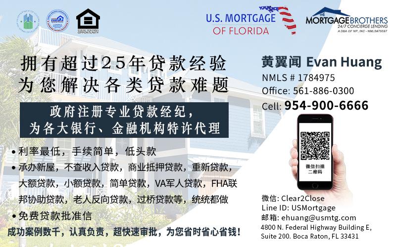 Evan Huang 09212020