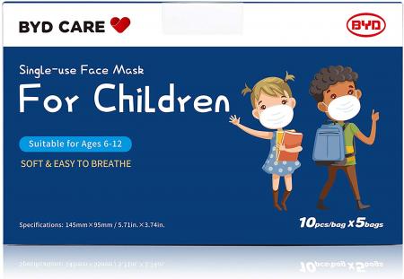 BYD 儿童一次性3层防护口罩 50个