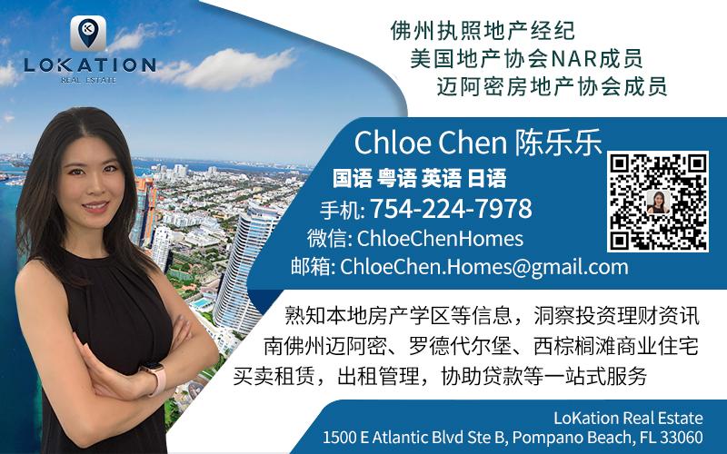 Chole chen
